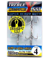 DECOY - DECOY Y-S81 TREBLE SUPER HEAVY DUTY NO.4