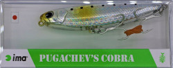 IMA - IMA PUGACHEV'S COBRA POISON IVY Z2134 Sahte Balık