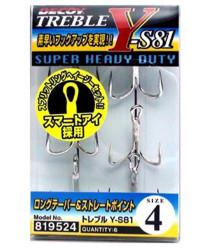 Decoy - DECOY Y-S81 TREBLE SUPER HEAVY DUTY Rapala İğnesi