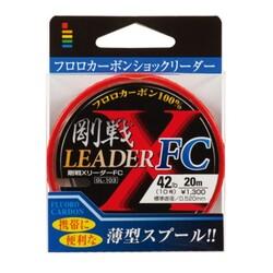 GOSEN - Gosen X Leader GL-103 %100 Fluorocarbon Misina