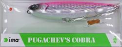 IMA - IMA PUGACHEVS COBRA90 X3741 Sahte Balık